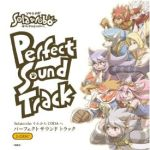 Solatorobo Perfect Sound Track