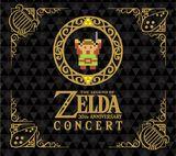 ゼルダの伝説 30周年記念コンサート(豪華BOX仕様版)