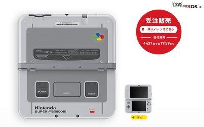 New 3DS LL SFC エディション