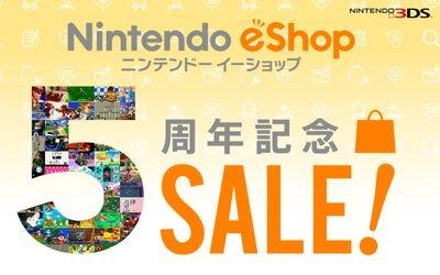 Nintendo eShop 5周年記念セール