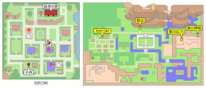 カカリコ村/東のほこら/東の神殿の場所