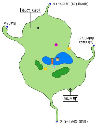 ハイラル平原(フィローネ地方) HD > ハイラル平原(フィローネ地方) - nJOY 「ゼルダ