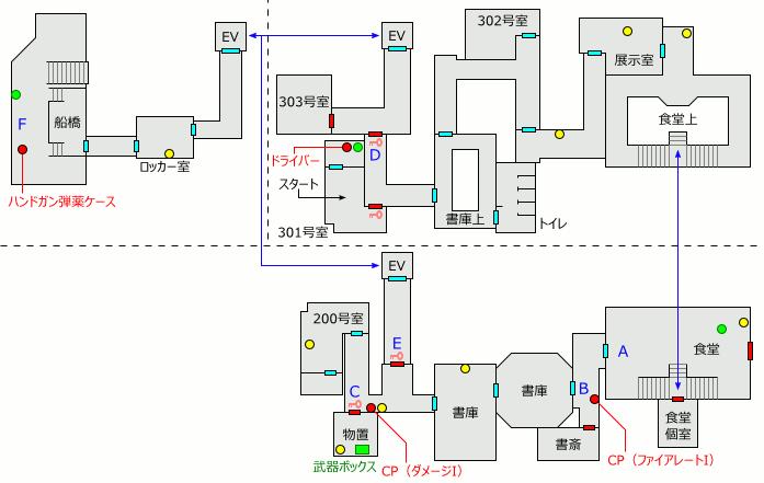 2 攻略 バイオ ハザード リベレーションズ