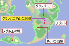 ドラゴンクエスト 5 攻略