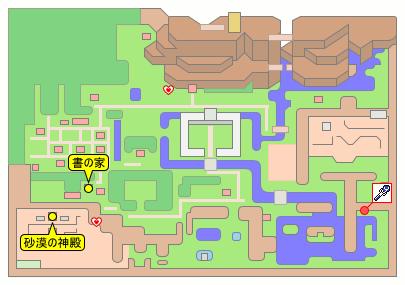 ミニ ゼルダ の 伝説 攻略 スーパーファミコン